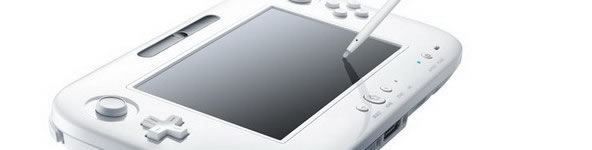 WiiU HDD | Add USB Hard Drive to Wii U